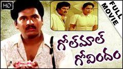 Golmaal Govindam Telugu Full Length Comedy Movie | Rajendra Prasad | Latest Comedy Movies