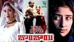 Roja Telugu Full Movie   Arvind Swamy   Madhu Bala   AR Rahman   Mani Ratnam   K Balachander