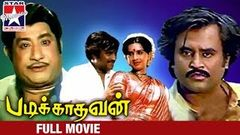 Padikathavan tamil full movie | Dhanush movie