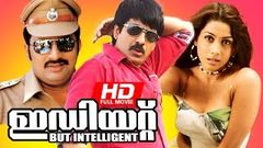 Idiot (2002) - Full Length Telugu Film - Ravi Teja - Rakshita - Puri Jagannadh