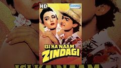 Isi Ka Naam Zindagi - Hindi Full Movie - Aamir Khan - Farha Naaz - 90& 039;s Hit - (With Eng Subtitles)