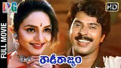 Neelagiri - Full Movie - Malayalam