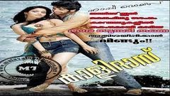 Kalidas 2008: Full Malayalam Movie