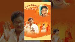 Edurinti Mogudu Pakkinti Pellam Telugu Full Length Movie Rajendra Prasad Divyavani
