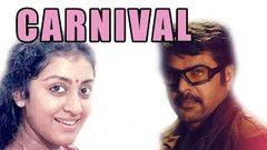 Malayalam Full Movie Carnival   Mammootty Malayalam Movie