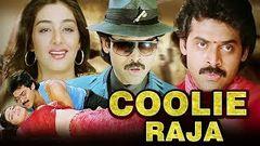 Hindi Movies 2014 Full Movie - Coolie No 1 Full Movie - Govinda Comedy Movies