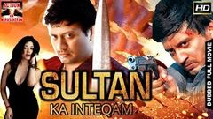 The Dangerous Sultan (2016) Full Hindi Dubbed Movie | South Movies Hindi Dubbed Full Length