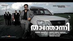Thanthonni Full Malayalam Movie | Malayalam Films | Mallu Movies Online