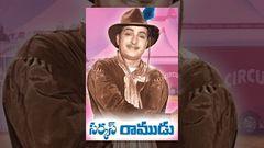 Circus Ramudu Telugu Full Length Movie సర్కస్ రాముడు సినిమా NTR Jayaprada Sujatha