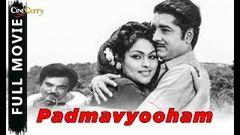 Padmavyuham 1973: Full Malayalam Movie