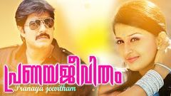 Kanalattam Full Length Malayalam Movie Full HD