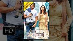 Ishq Telugu Full Length Movie Nitin Nithya Menon Latest Telugu Movies