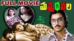 Anthuleni Katha (1976) Telugu Full Movie Jayaprada - Rajinikanth - Sripriya - Kamal Hassan