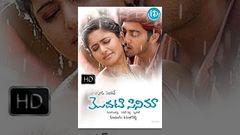Modati Cinema (2005) - Telugu Full Movie - Navdeep - Poonam Bajwa