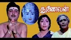 Thunaivan - Tamil Full Movie