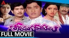 Sreeranga Neethulu Telugu Full Length Movie ANR Chandra Mohan Sridevi Vijaya Shanthi