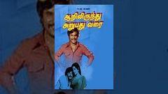 Aarilirundhu Arupadhu Varai Full Movie