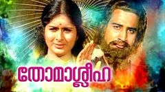 ThomaSleeha (St Thomas) Malayalam Devotional Movie [HD] - Malayalam Full Movie