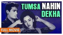 Tumsa Nahin Dekha 1957 Full Movie | Shammi Kapoor Ameeta | Hindi Classic Movie | Nupur Audio