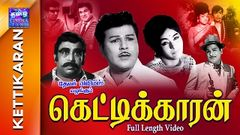 Naanal | Full Tamil Movie | Major Sundarrajan K R Vijaya Muthuraman