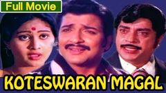 Tamil Full Movie Kodeeswaran Magal HD | Sivakumar Rajalakshmi | Tamil Movies Full Watch Online Free