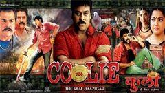 Coolie The Baazigar - Full Length Bollywood Action Hindi Movie