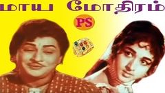 Rishi 1958:Full Length Tamil Movie