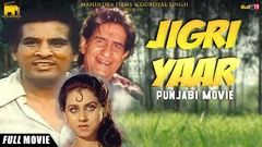 Jigri Yaar - Full Punjabi Movie 2017 | Veerendra & Priti Sapru | Best Punjabi Movie 2017