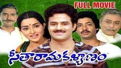 Seetha Rama Kalyanam Full Length Telugu Moive DVD Rip
