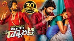 Dwaraka Full Movie - 2018 Telugu Full Movies - Vijay Devarakonda Pooja Jhaveri