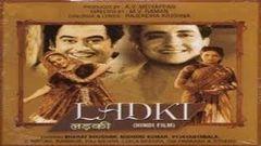 LADKI - Kishore Kumar Vyjayanthimala Bharat Bhushan
