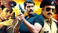 POSITIVE - Malayalam Full Length Movie Online