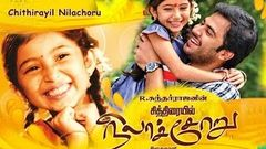 Chithirayil Nilachoru full movie | latest tamil full movie 2015 | Prakash Nath Vasundhara Kashyap