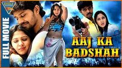 Manasu Maata Vinadu (2005) - HD Full Length Telugu Film - Ankita - Navdeep - V N Aditya