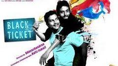 Black Ticket 2013 : Full Malayalam Movie