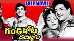 Gandikota Rahasyam Full Length Telugu Movie N T R Jaya Lalitha Devika DVD Rip
