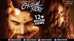 Hindi Movies 2016 Full Movie | Chudail Story | Latest Bollywood Movies 2016 | Hindi Movies