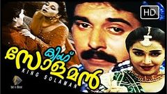 Malayalam Action Full Movie King Solomen