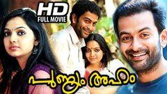 Janapriyan 2011:Full Malayalam Movie