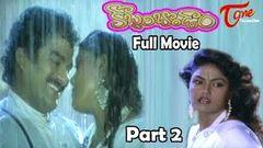 Kobbari Bondam - Full Length - Telugu Movie - Rajendra Prasad - Nirosha 02