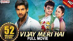 Vijay Meri Hai Hindi Full Movie