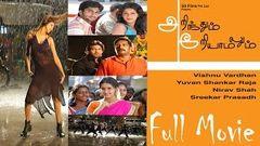 Arinthum Ariyamalum│Full Tamil Movie│Arya Samiksha