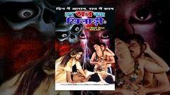 Pehli Suhagraat - Full Length Bollywood Hindi Movie