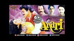 Anari - Venkatesh | Karisma Kapoor | Hindi Movies Full Movie