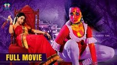 Nayaki Telugu Comedy Horror Full HD Movie Trisha Satyam Rajesh South Cinema Hall