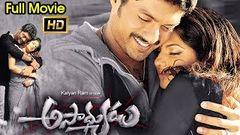 Asadhyudu Full Length Telugu Movie Nandamuri Kalyan Ram Diya DVD Rip