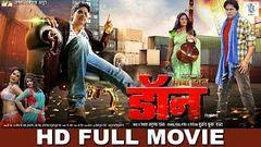 DON | डॉन | Full Bhojpuri Movie | Yash Mishra, Anjana Singh, Anara Gupta