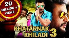 Khatarnak Khiladi 3 (Jaggu Dada) 2017 New Released Full Hindi Dubbed Movie | Darshan Deeksha Seth