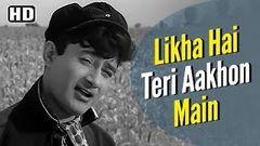 Likha Hai Teri Aankhon Mein - Dev Anand - Nanda - Teen Deviyan - Old Hindi Songs - S D Burman