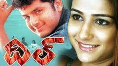 Dil (2003 film)   Telugu Action Comedy   Nitin Neha